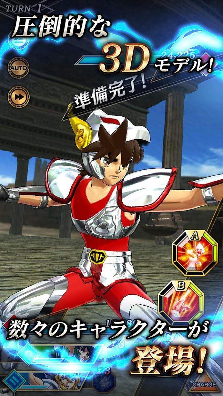 圣斗士星矢 闪耀斗士(日服) 游戏截图2