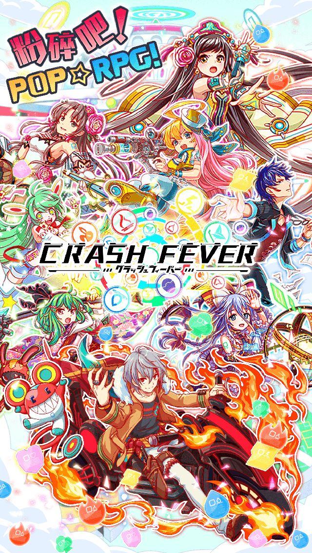Crash Fever:色珠消除RPG游戏 游戏截图1