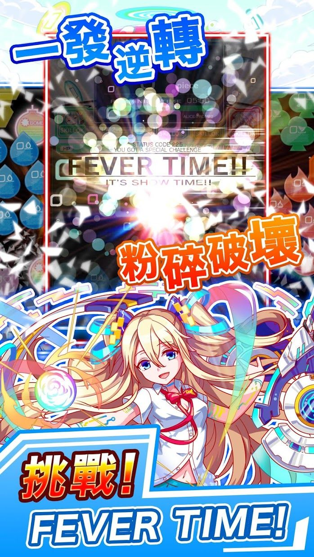 Crash Fever:色珠消除RPG游戏 游戏截图5