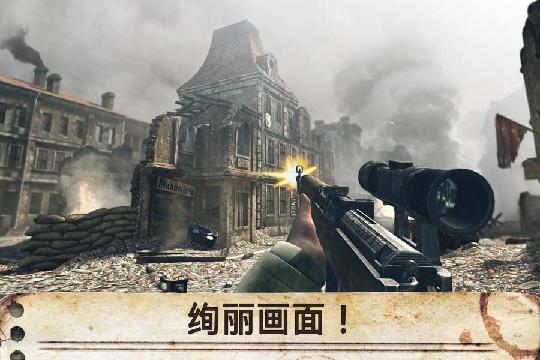 世界战争英雄卡在加载界面