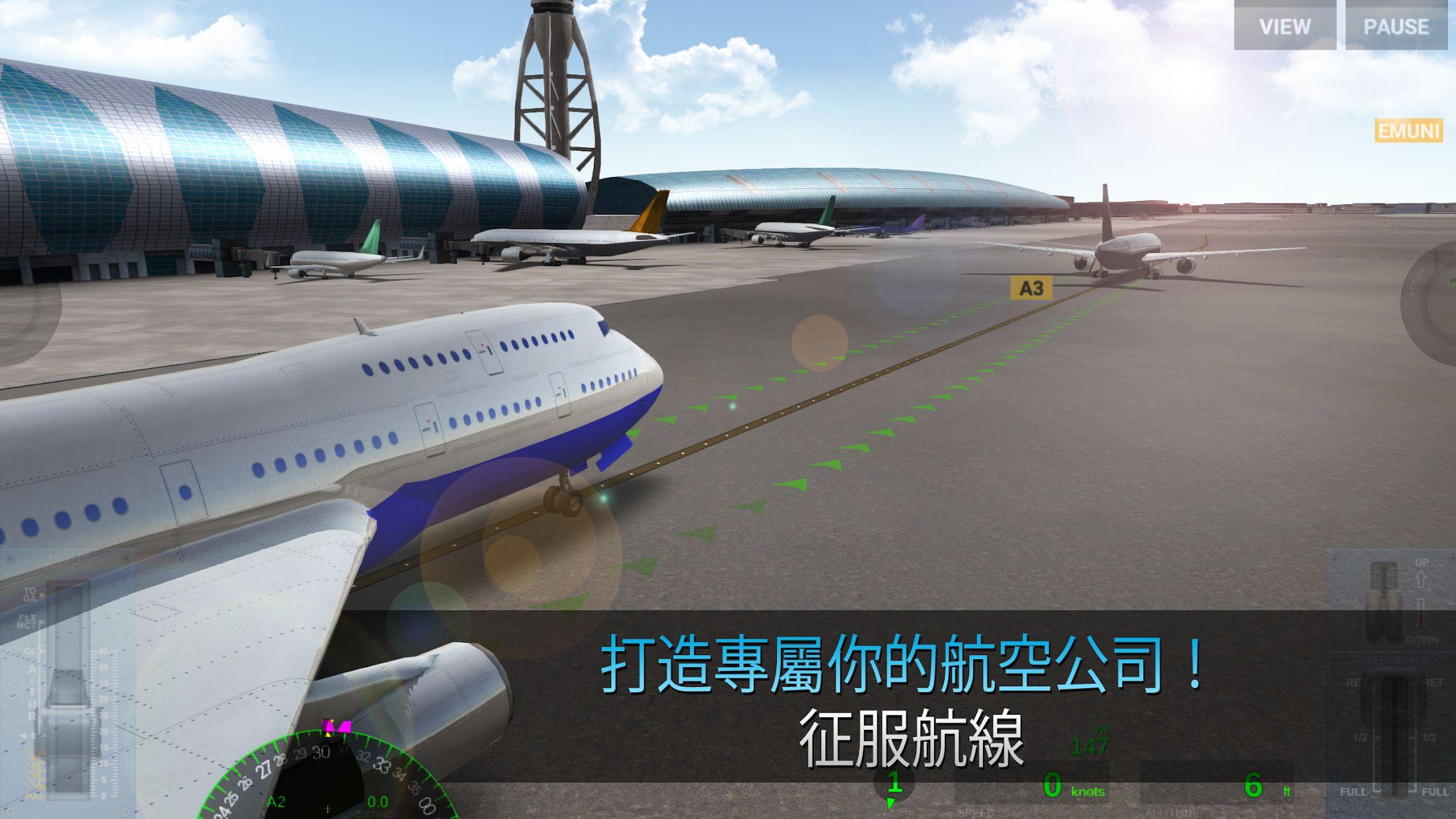 航空管制员(AIRLINE COMMANDER) 游戏截图1
