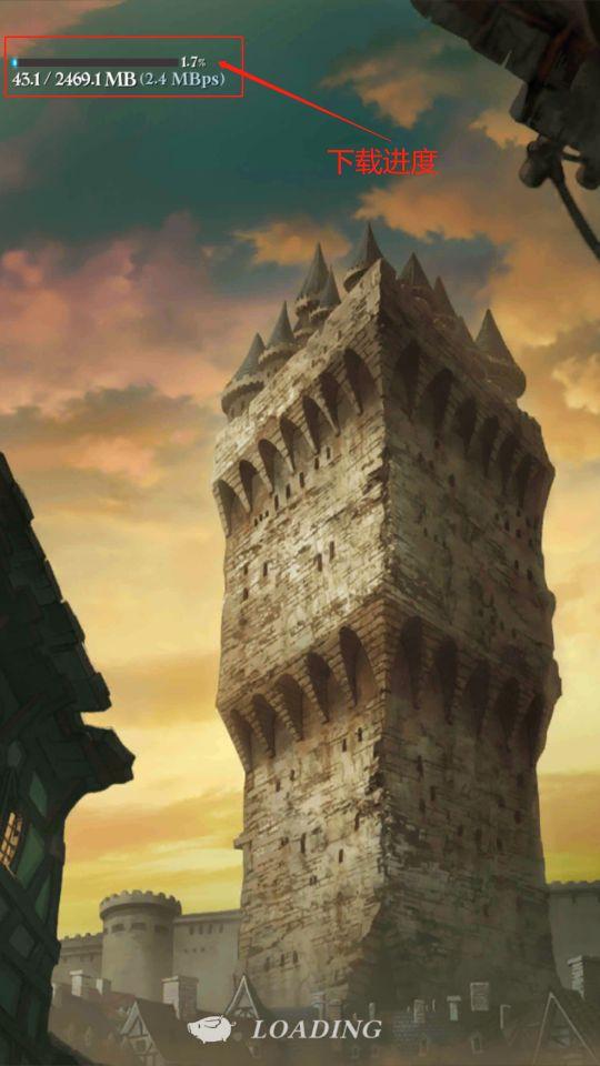 《七大罪~光与暗的交战》下载及加速攻略 图片8