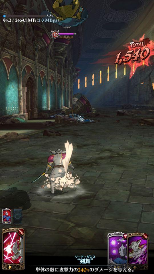 《七大罪~光与暗的交战》下载及加速攻略 图片9