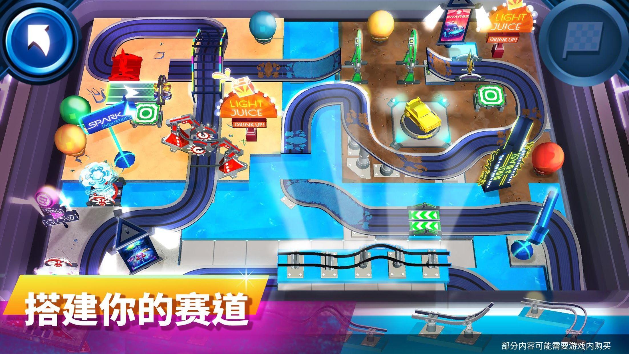 RaceCraft - 搭建与赛车 游戏截图1