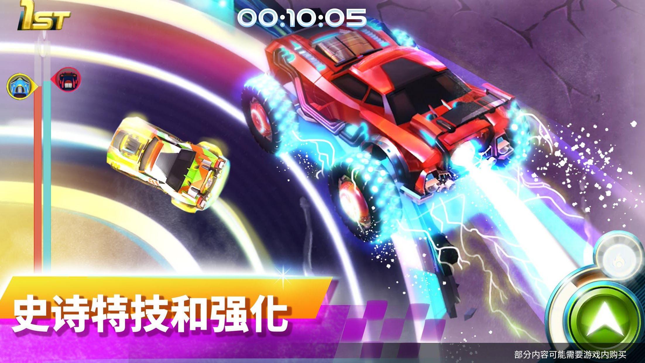 RaceCraft - 搭建与赛车 游戏截图3