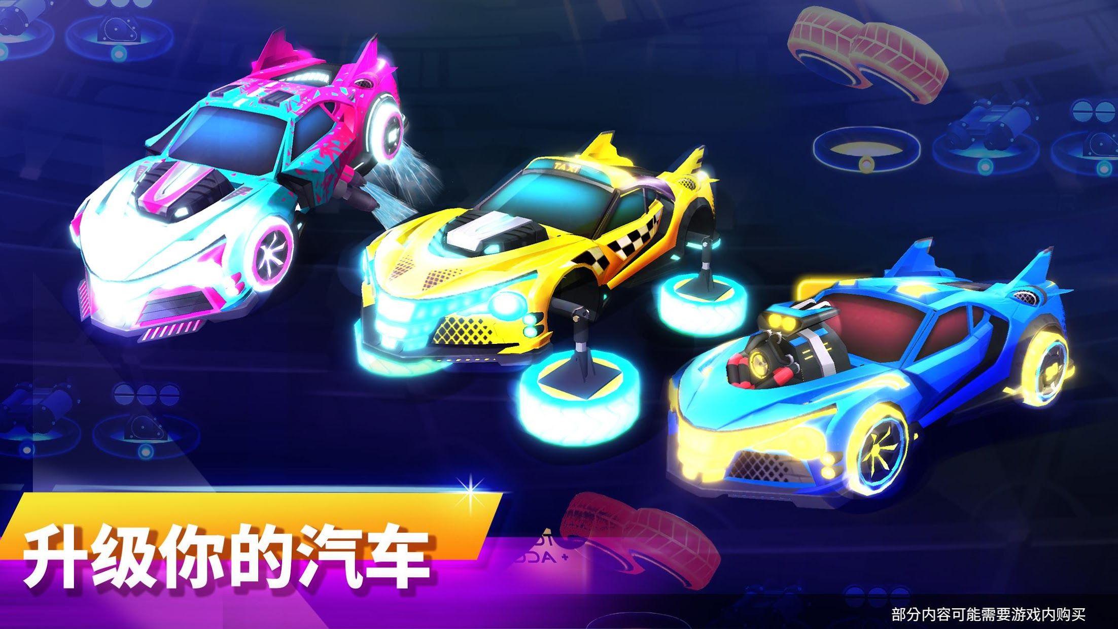 RaceCraft - 搭建与赛车 游戏截图4