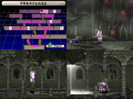 北欧女神2红莲迷宫攻略,助你尽快熟悉北欧女神2