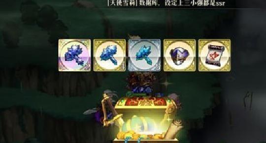 梦幻模拟战雷龙机制