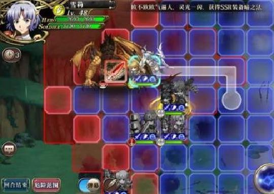 梦幻模拟战45雷龙