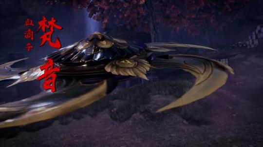 流星蝴蝶剑无双水平