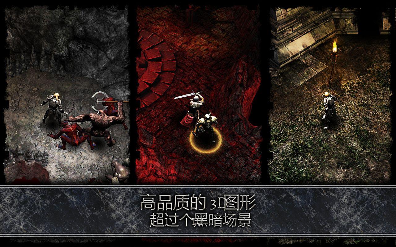 AnimA ARPG (2020) 游戏截图4