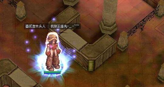 仙境传说ro刺客装备