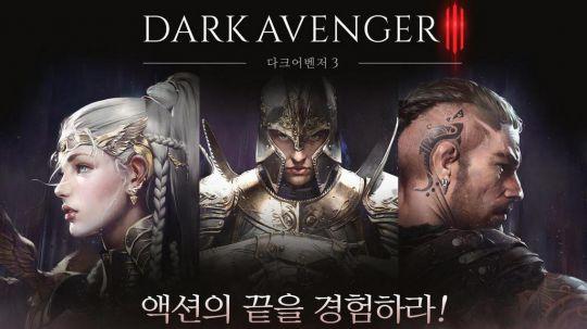 """暗黑复仇者3:远远不止捏脸会沉迷,画质特效流畅度更能体会""""端游的感觉"""" 图片1"""