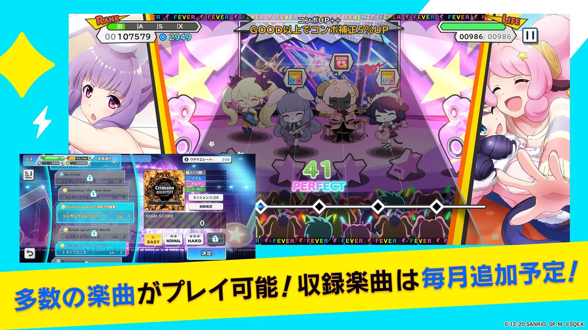 SHOW BY ROCK!! Fes A Live 游戏截图2