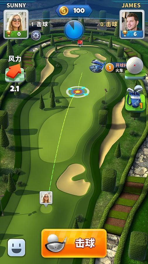 挑战高尔夫 - 环球巡回 游戏截图2