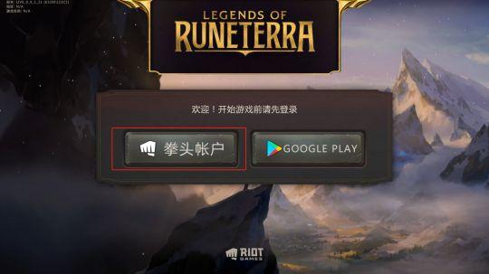 《符文大地传说》手游新鲜开测,附最新下载及加速教程 图片7