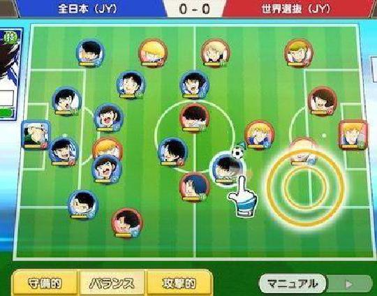 足球小将SSR开始选谁