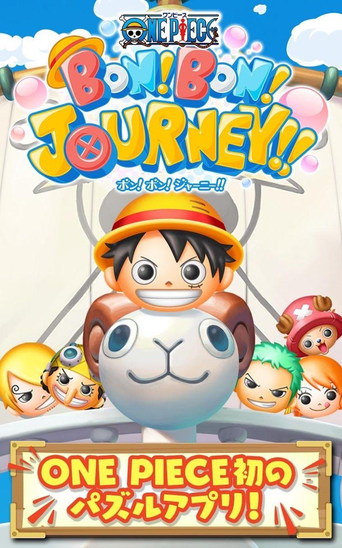 海贼王 Bon! Bon! Journey!!(日服) 游戏截图1