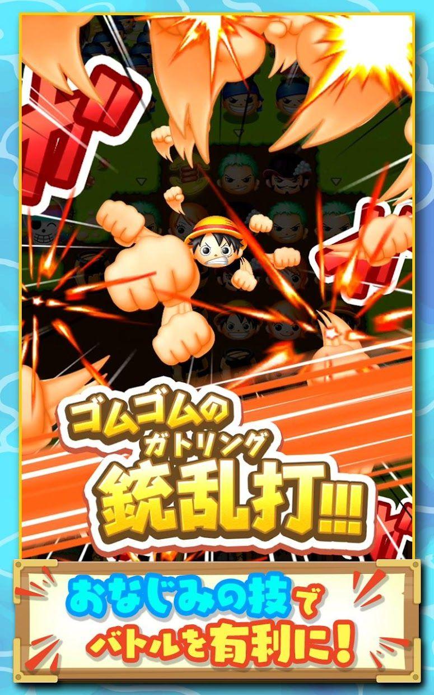 海贼王 Bon! Bon! Journey!!(日服) 游戏截图4