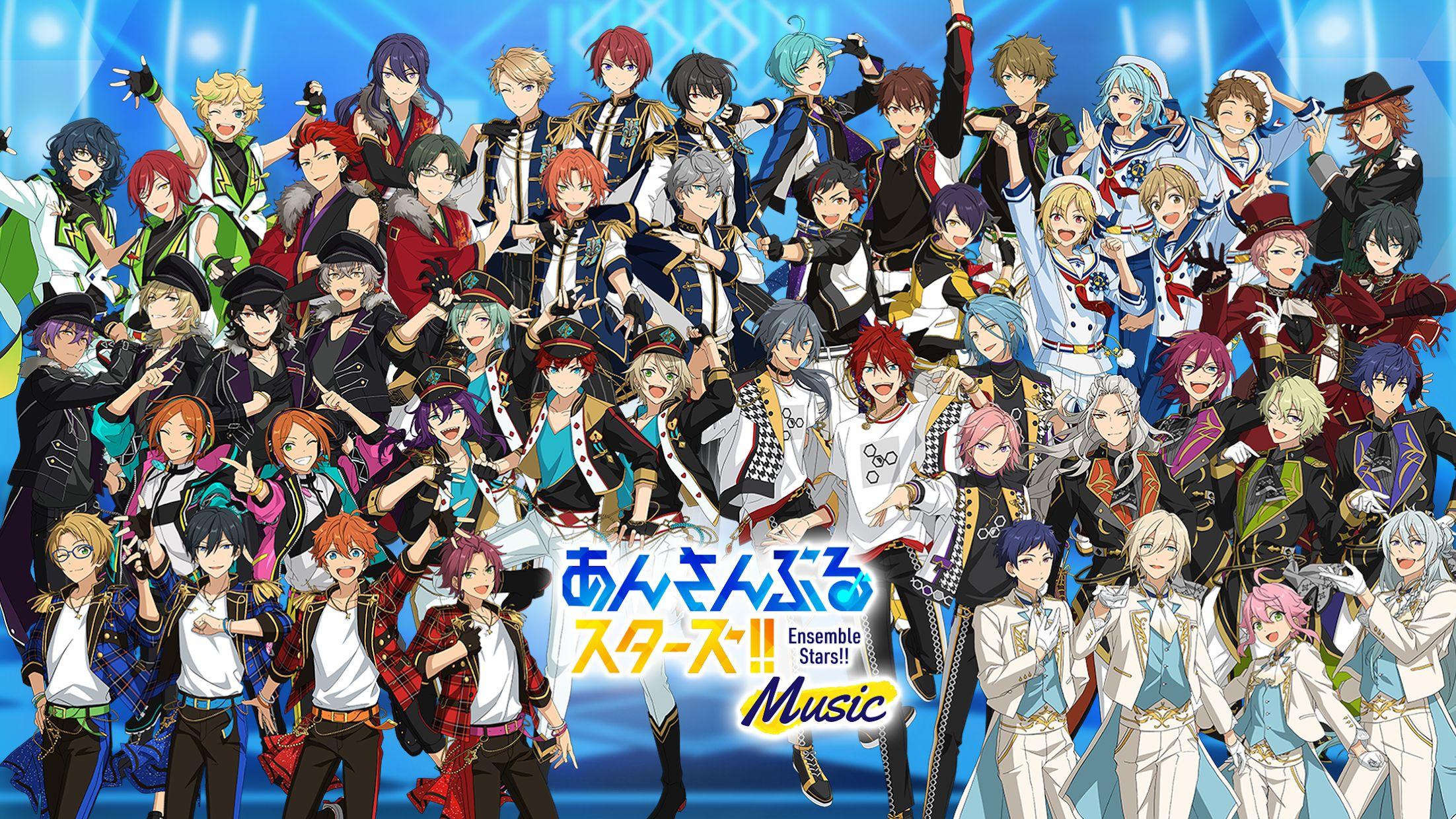 偶像梦幻祭!!~Music~(日服) 游戏截图1