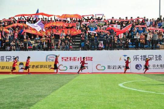 2020年中国足球小将选拔