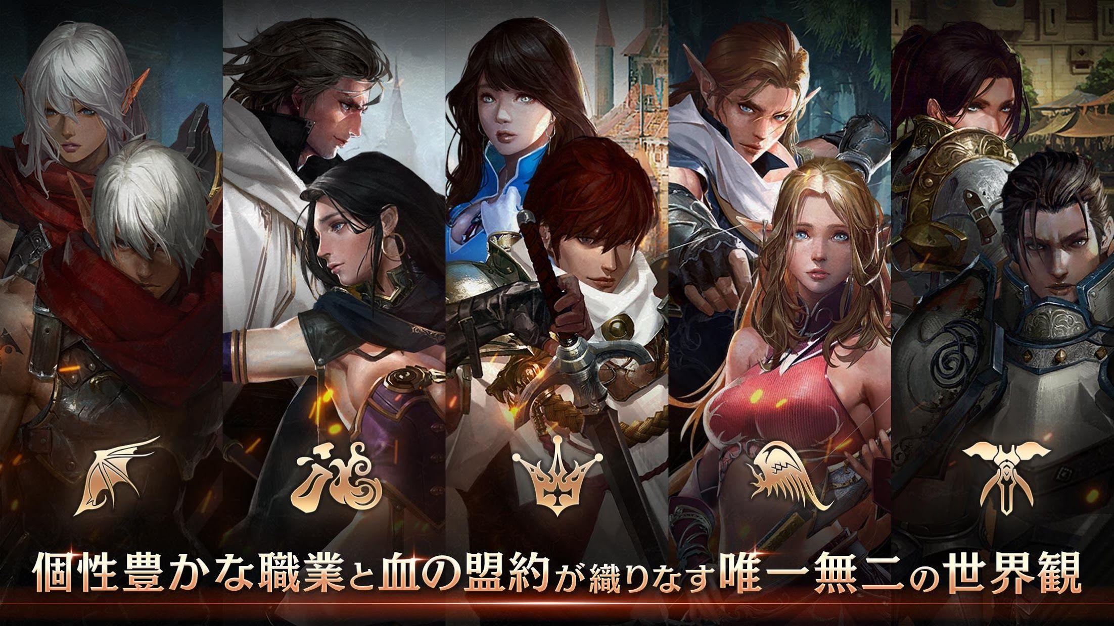 天堂 M(日服) 游戏截图3