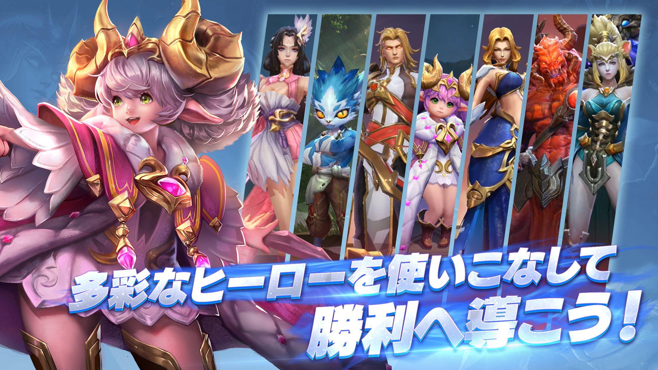 传说对决 -Arena of Valor-(王者荣耀 日服) 游戏截图2