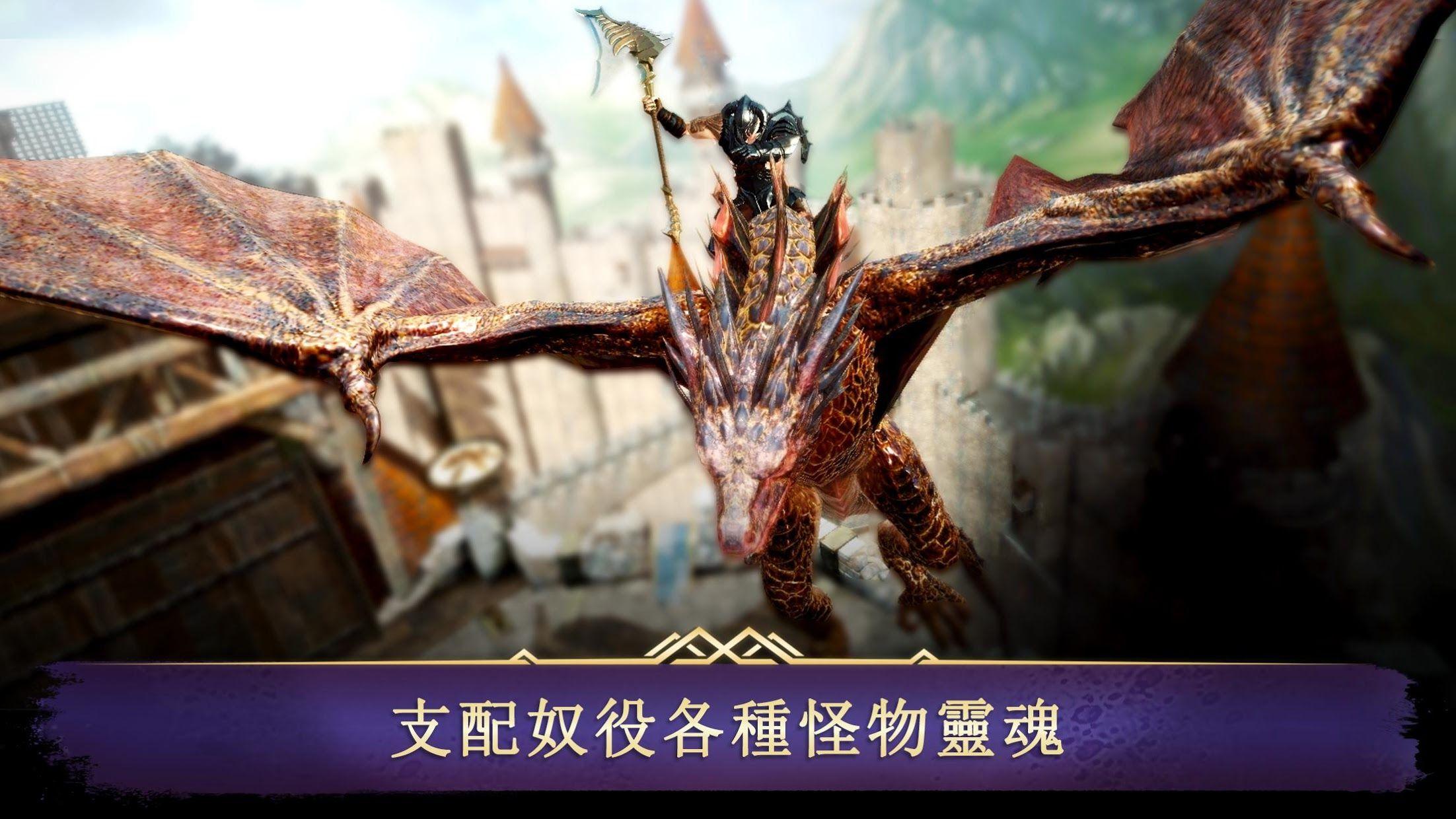 暗黑复仇者3(台服) 游戏截图2