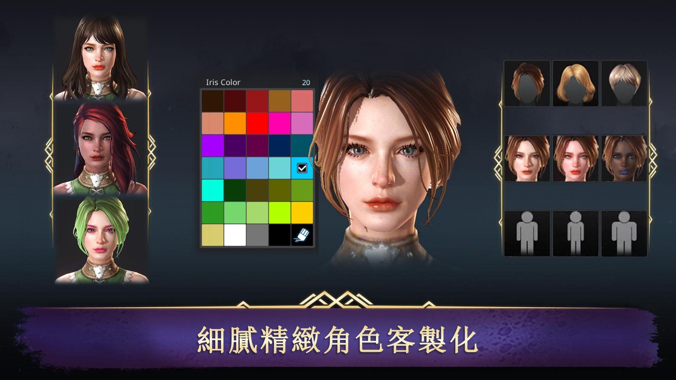 暗黑复仇者3(台服) 游戏截图5