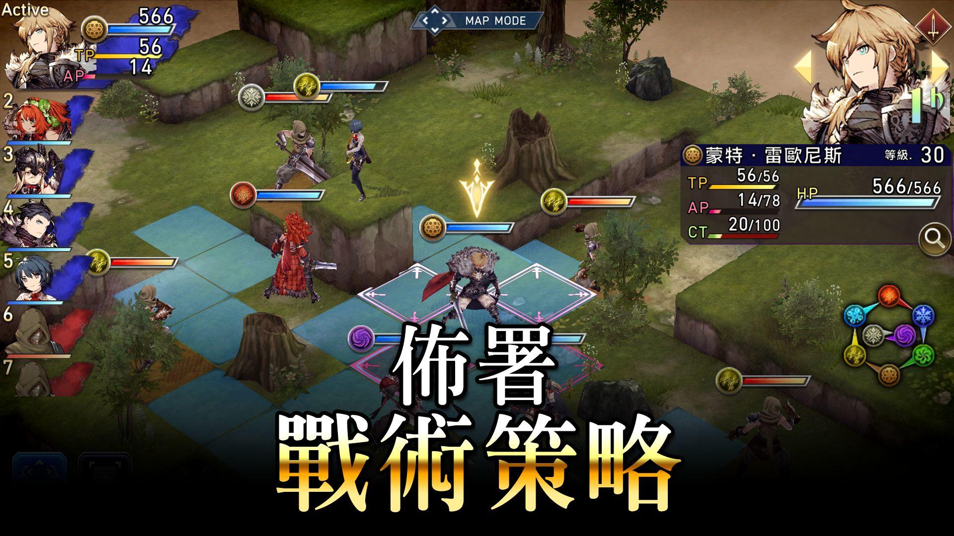 最终幻想:勇气启示录 幻影战争(FFBE 国际服) 游戏截图1