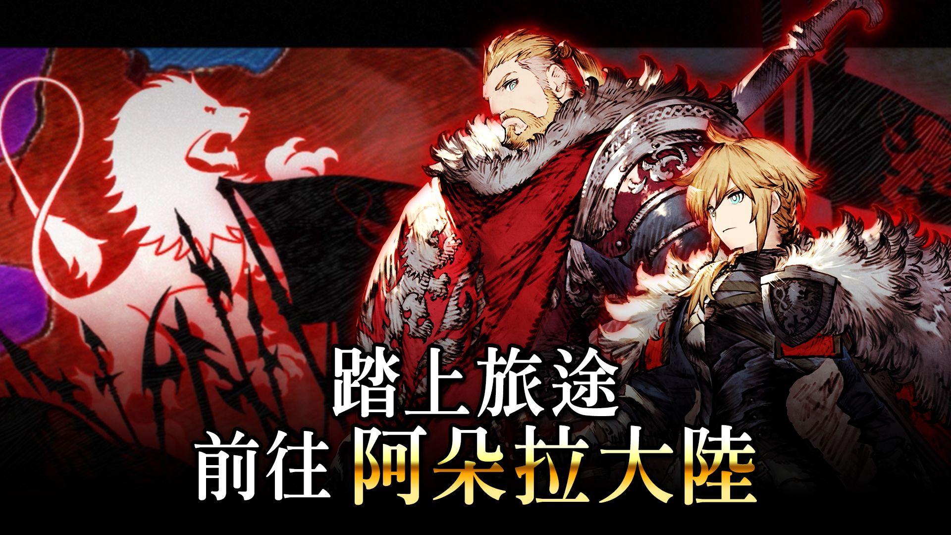 最终幻想:勇气启示录 幻影战争(FFBE 国际服) 游戏截图3