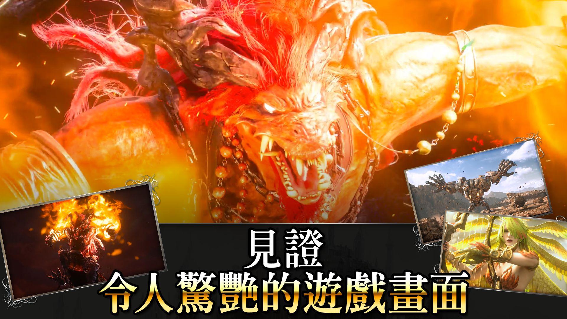 最终幻想:勇气启示录 幻影战争(FFBE 国际服) 游戏截图5