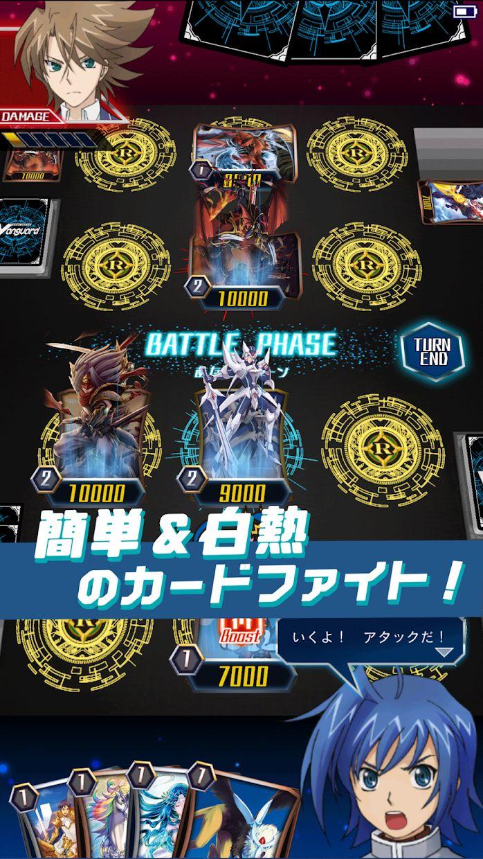 先导者ZERO(日服) 游戏截图2