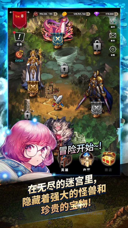 魔兽: 地下城战记 游戏截图2