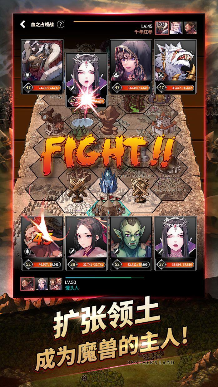 魔兽: 地下城战记 游戏截图5