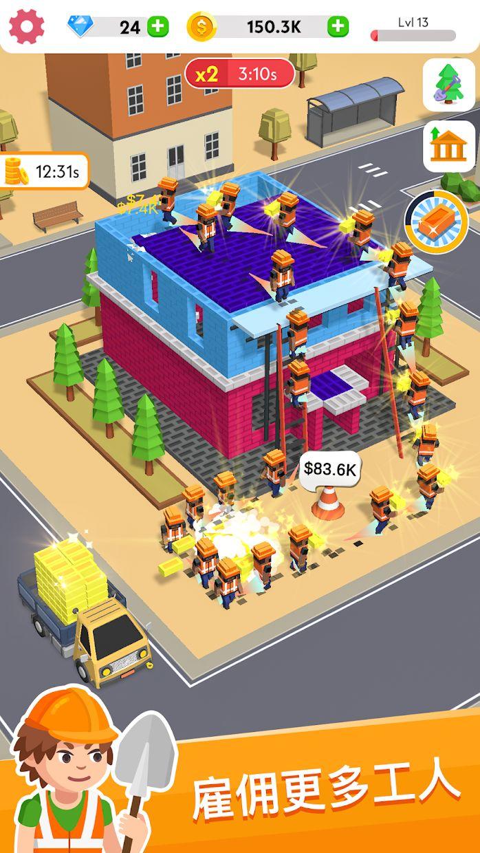 Idle Construction 3D 游戏截图1