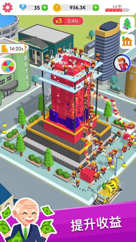 Idle Construction 3D 游戏截图2