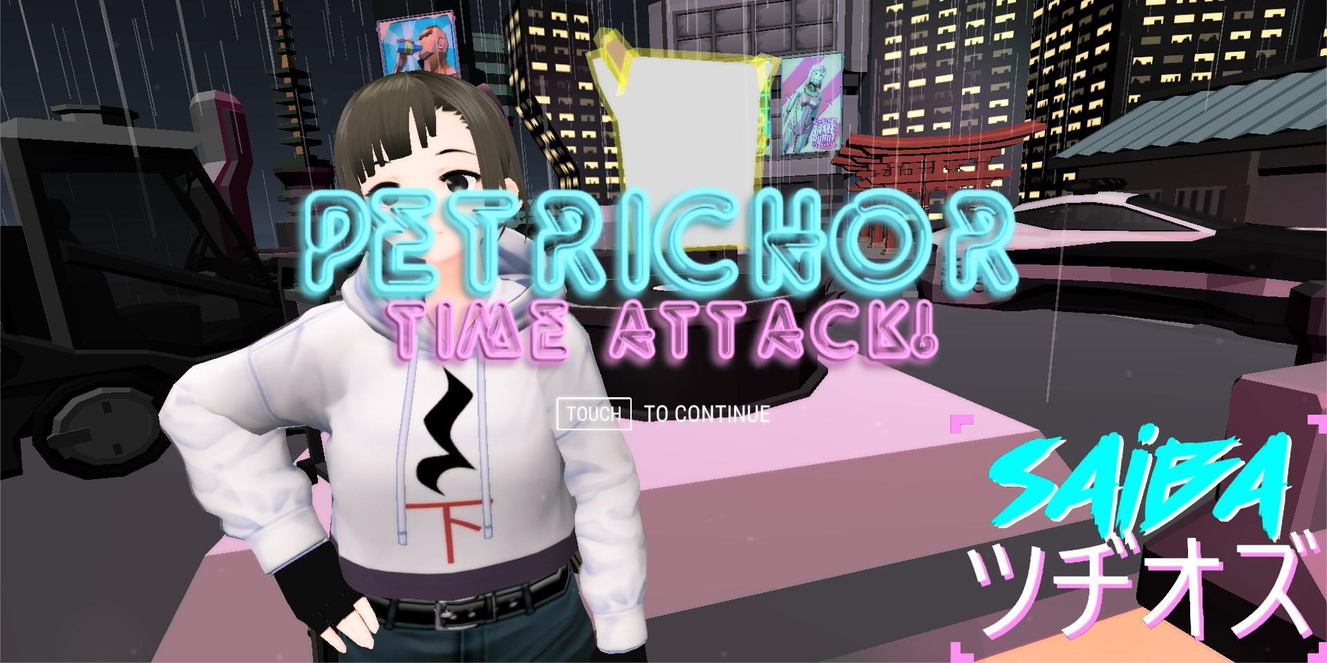 Petrichor: Time Attack! 游戏截图2