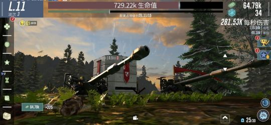 战龟2: 各种动物模拟人类战争,实在太壮观了! 图片5