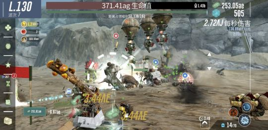 战龟2: 各种动物模拟人类战争,实在太壮观了! 图片6