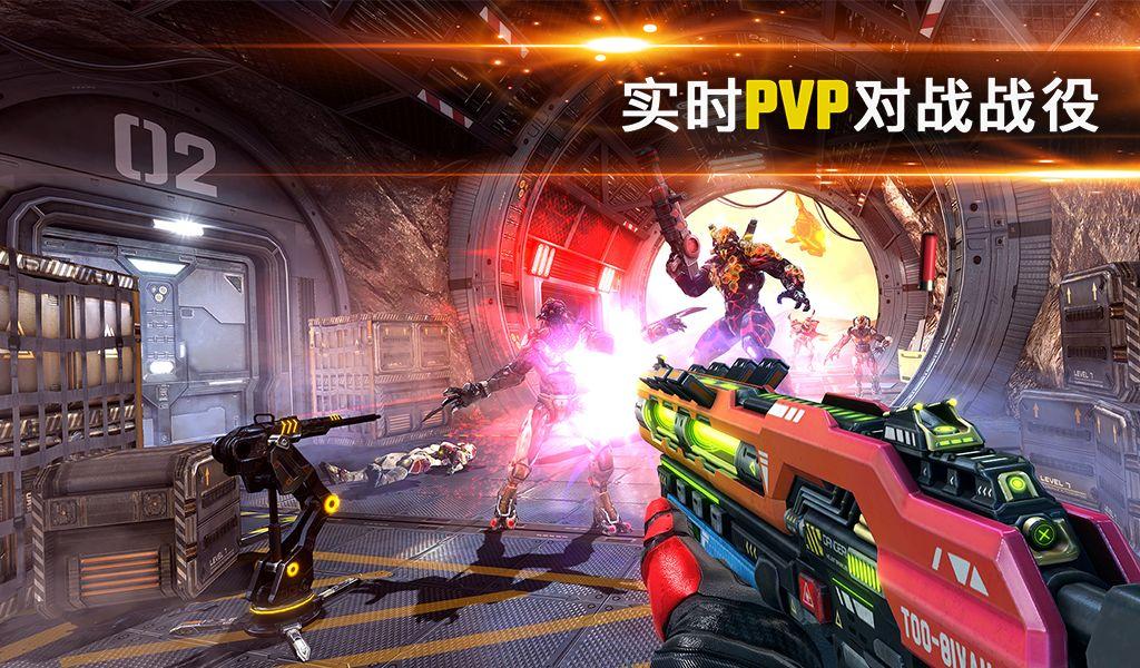 暗影之枪:传奇 游戏截图2