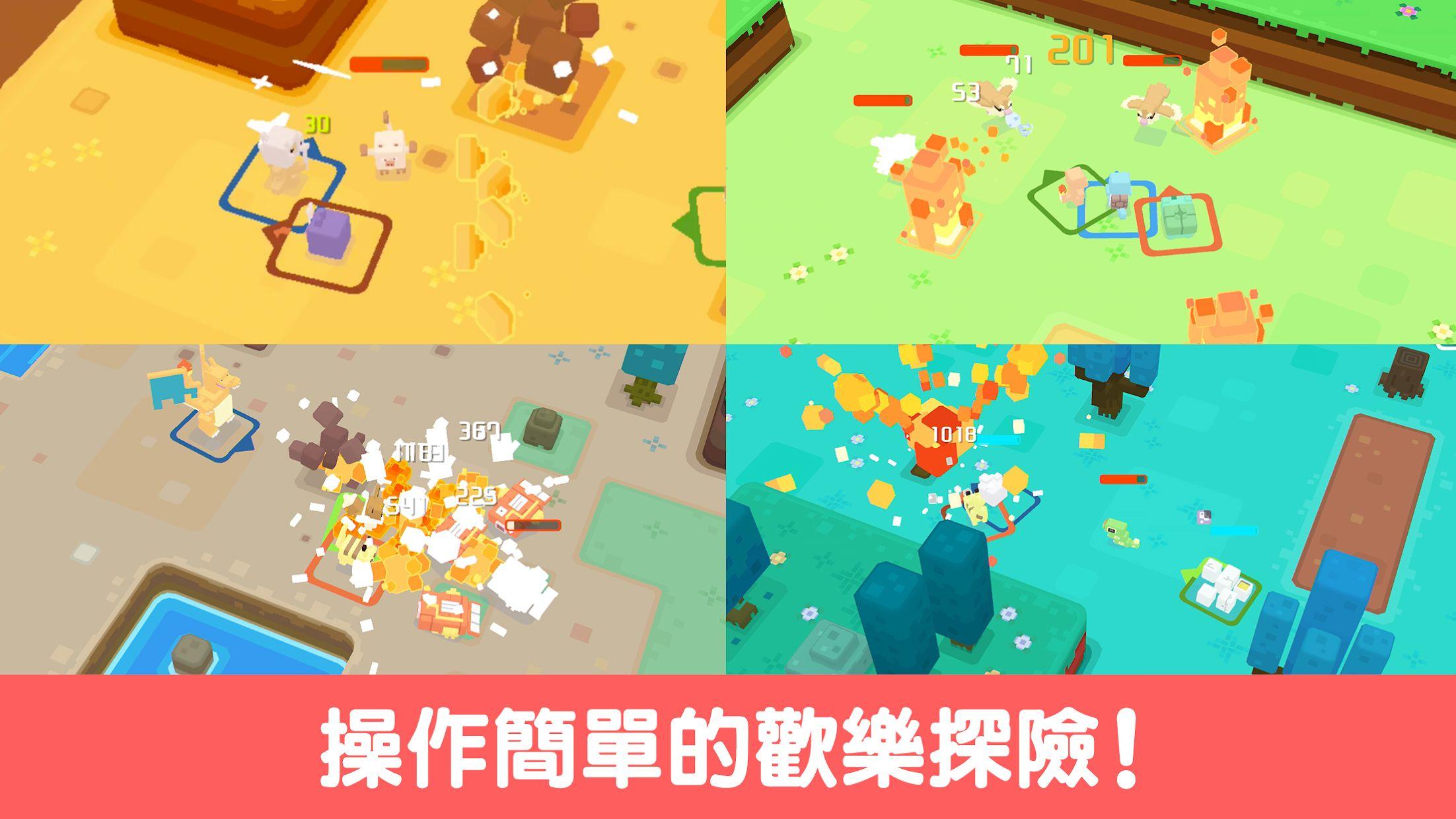 宝可梦探险寻宝 游戏截图2