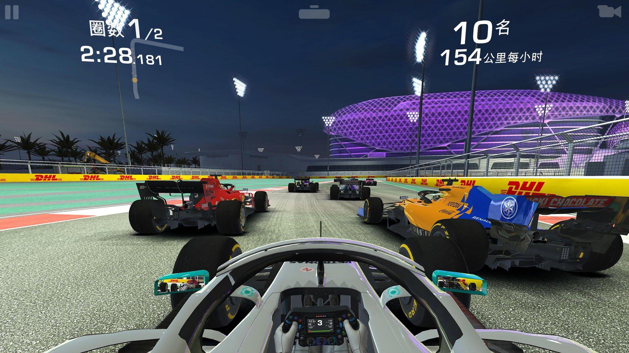 真实赛车3(台服) 游戏截图1