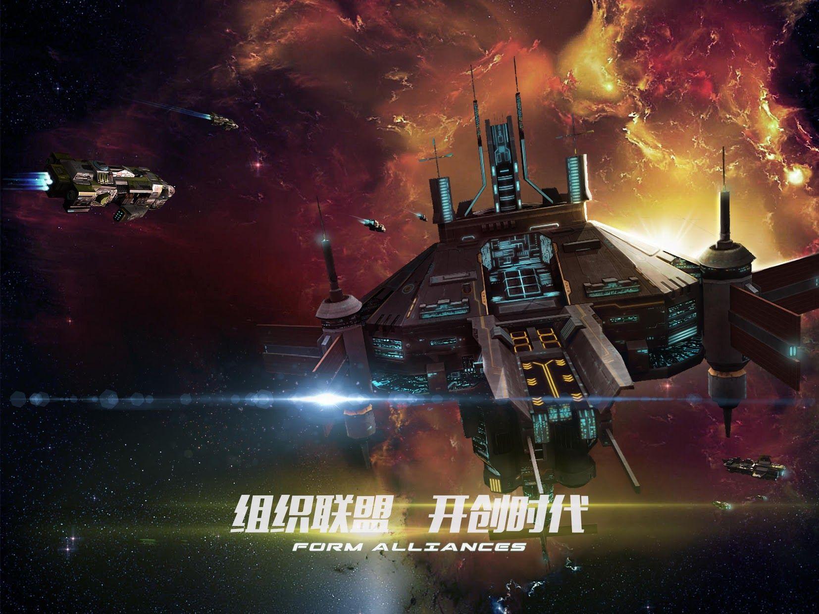 新星帝国 Nova Empire  游戏截图4
