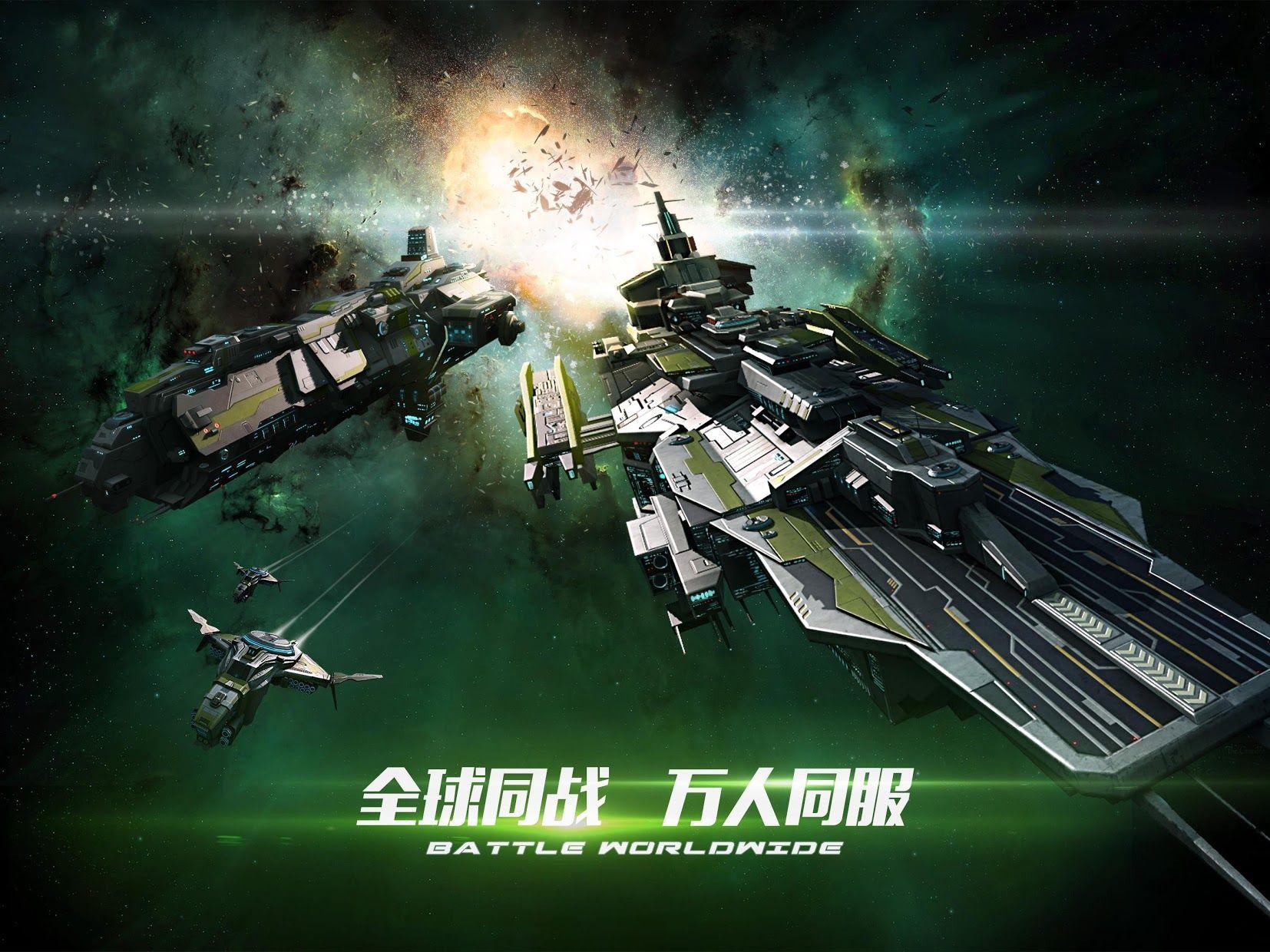 新星帝国 Nova Empire  游戏截图5