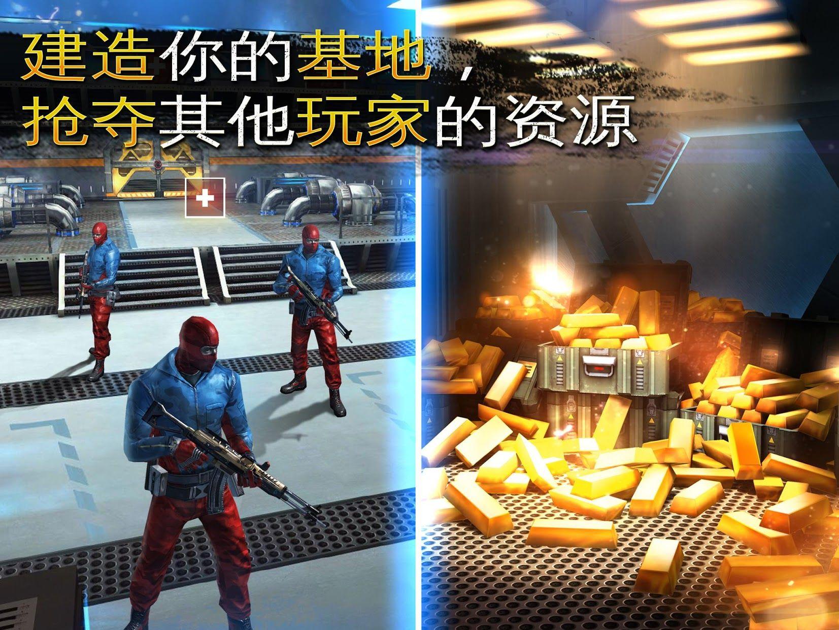 炽热狙击:最好玩的射击游戏 游戏截图4