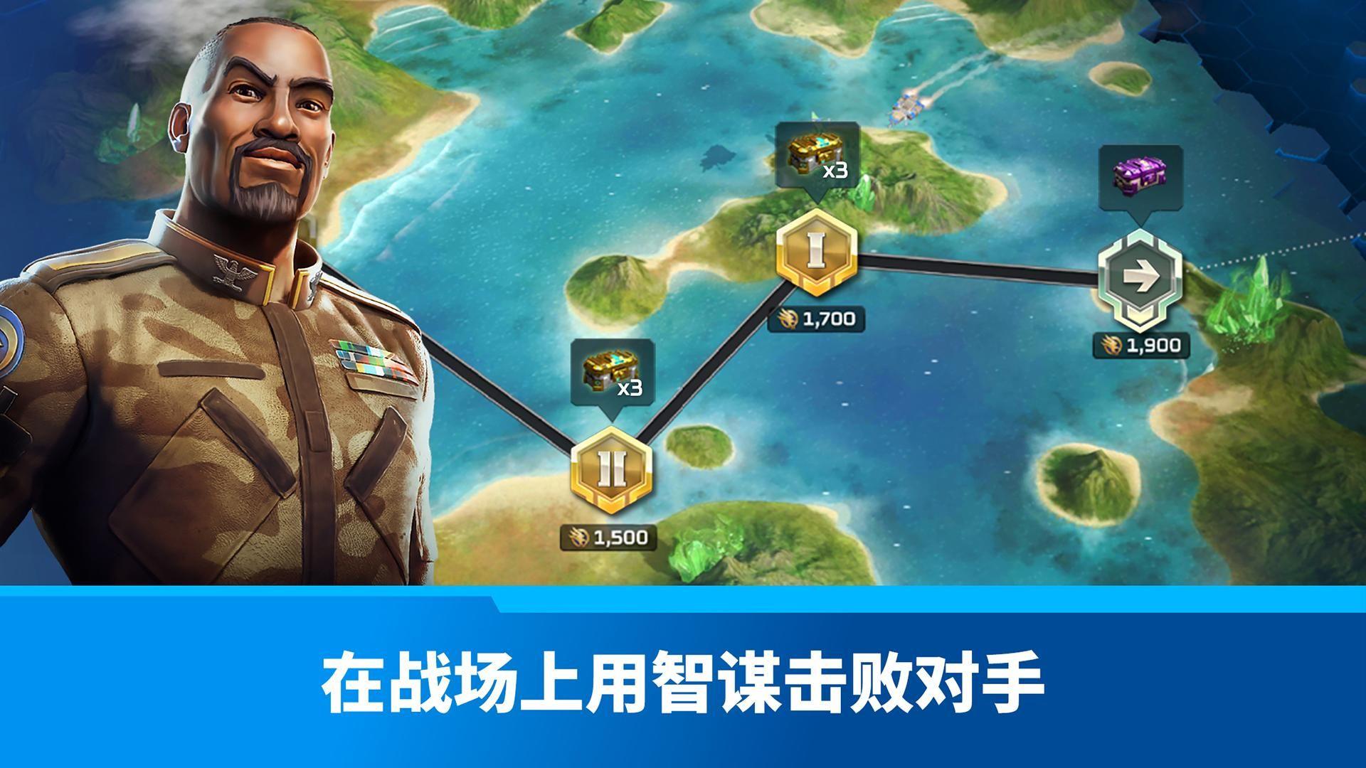 命令与征服:宿敌 游戏截图2
