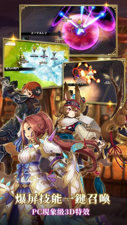 炼金物语 游戏截图4