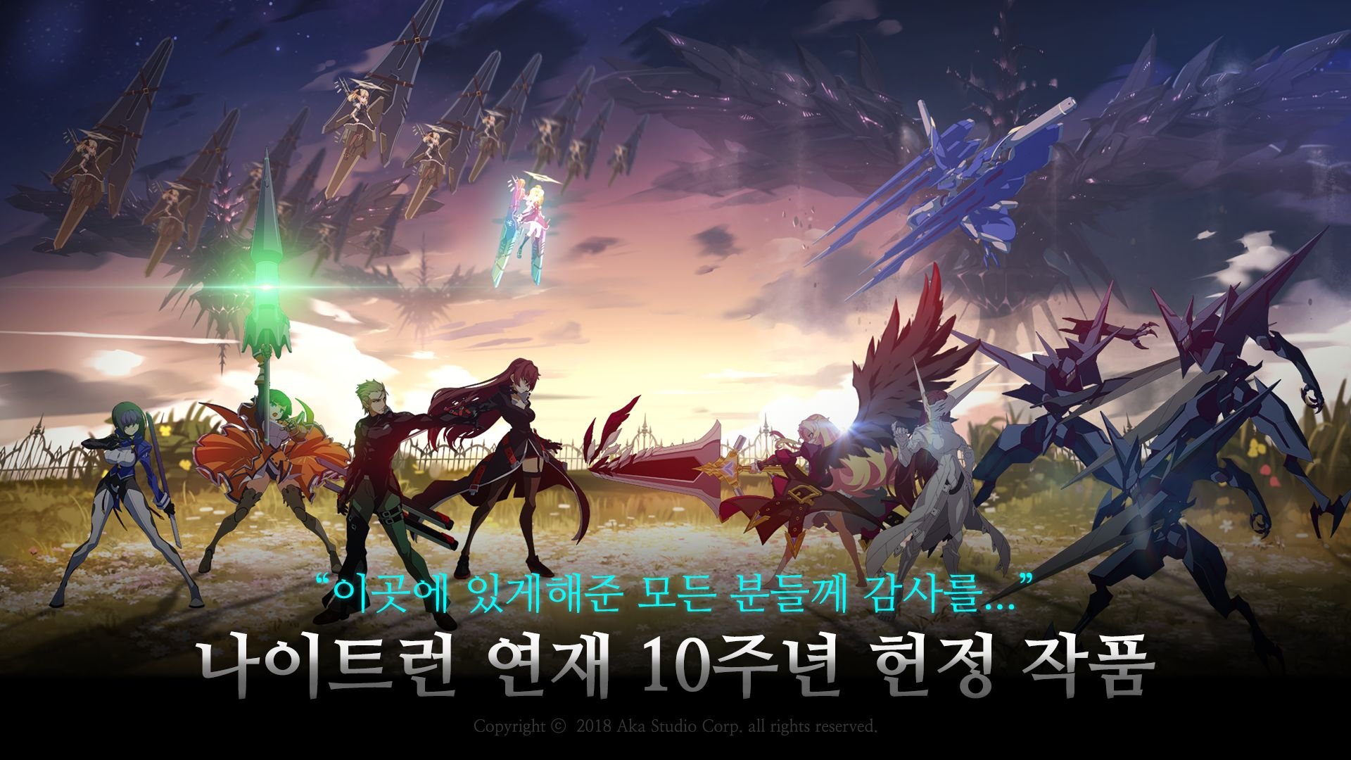 KnightRun:Reconquista 游戏截图3