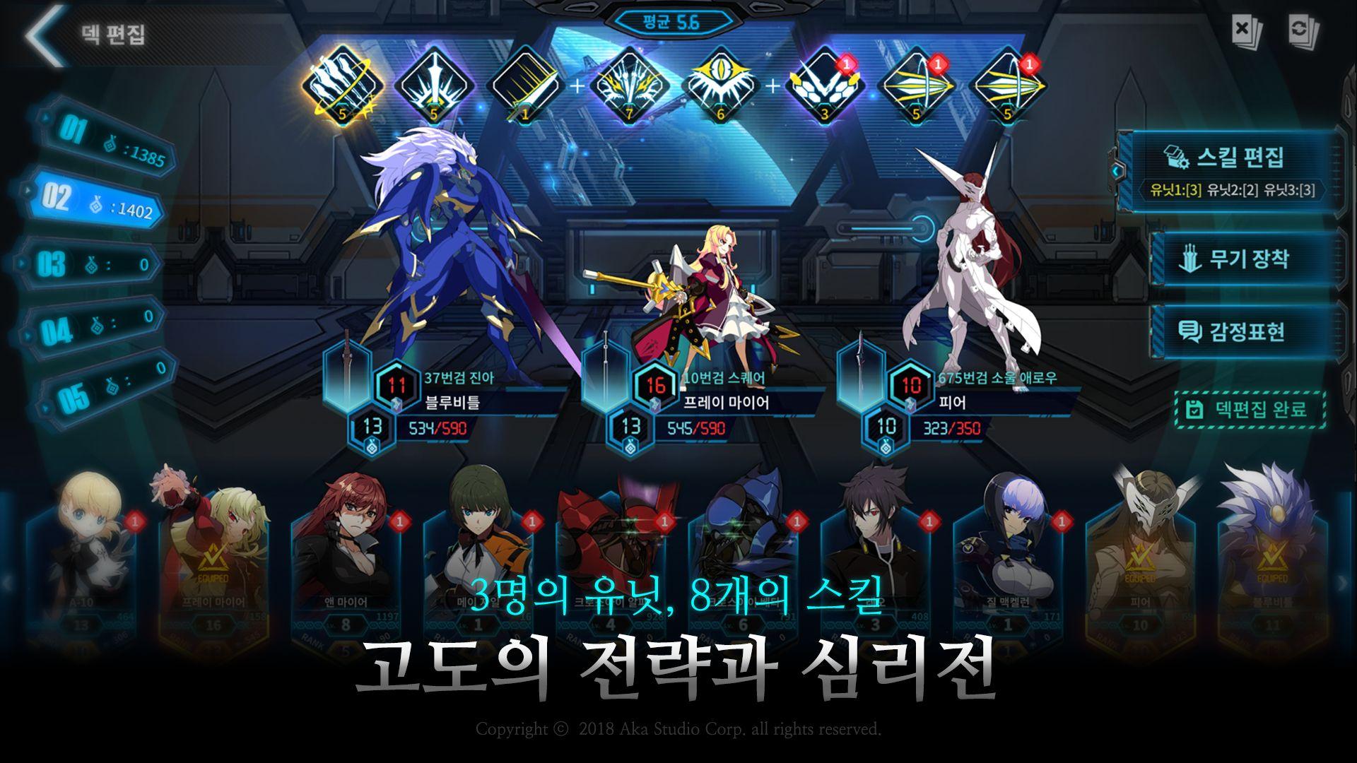 KnightRun:Reconquista 游戏截图5